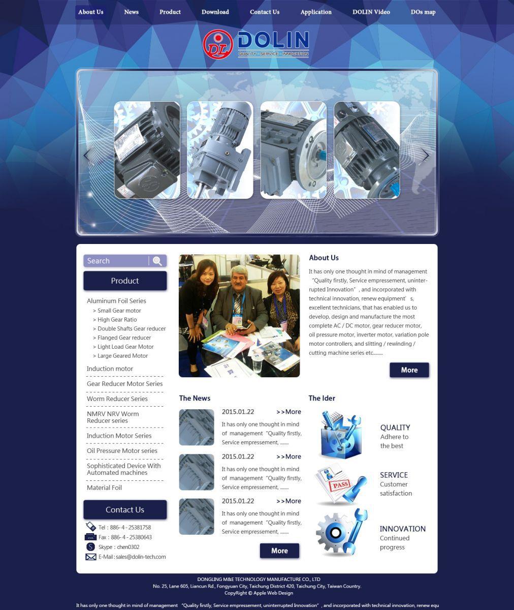 東菱機電科技製造有限公司