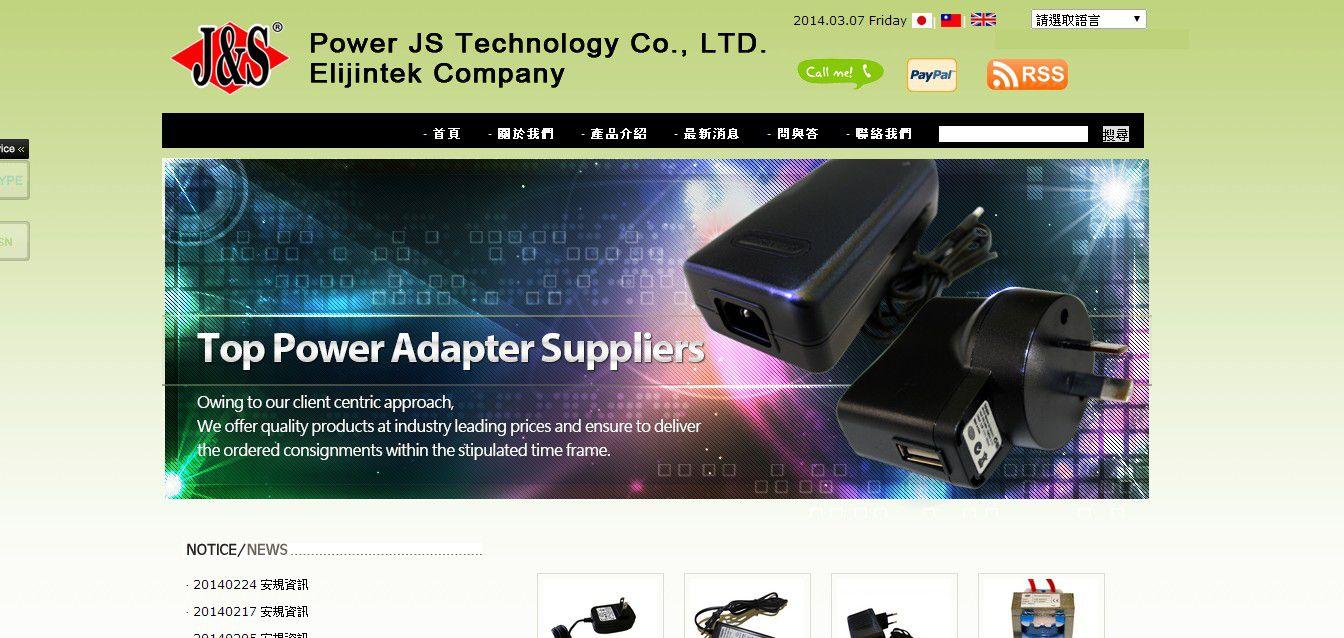 杰世科技有限公司適配器網頁設計