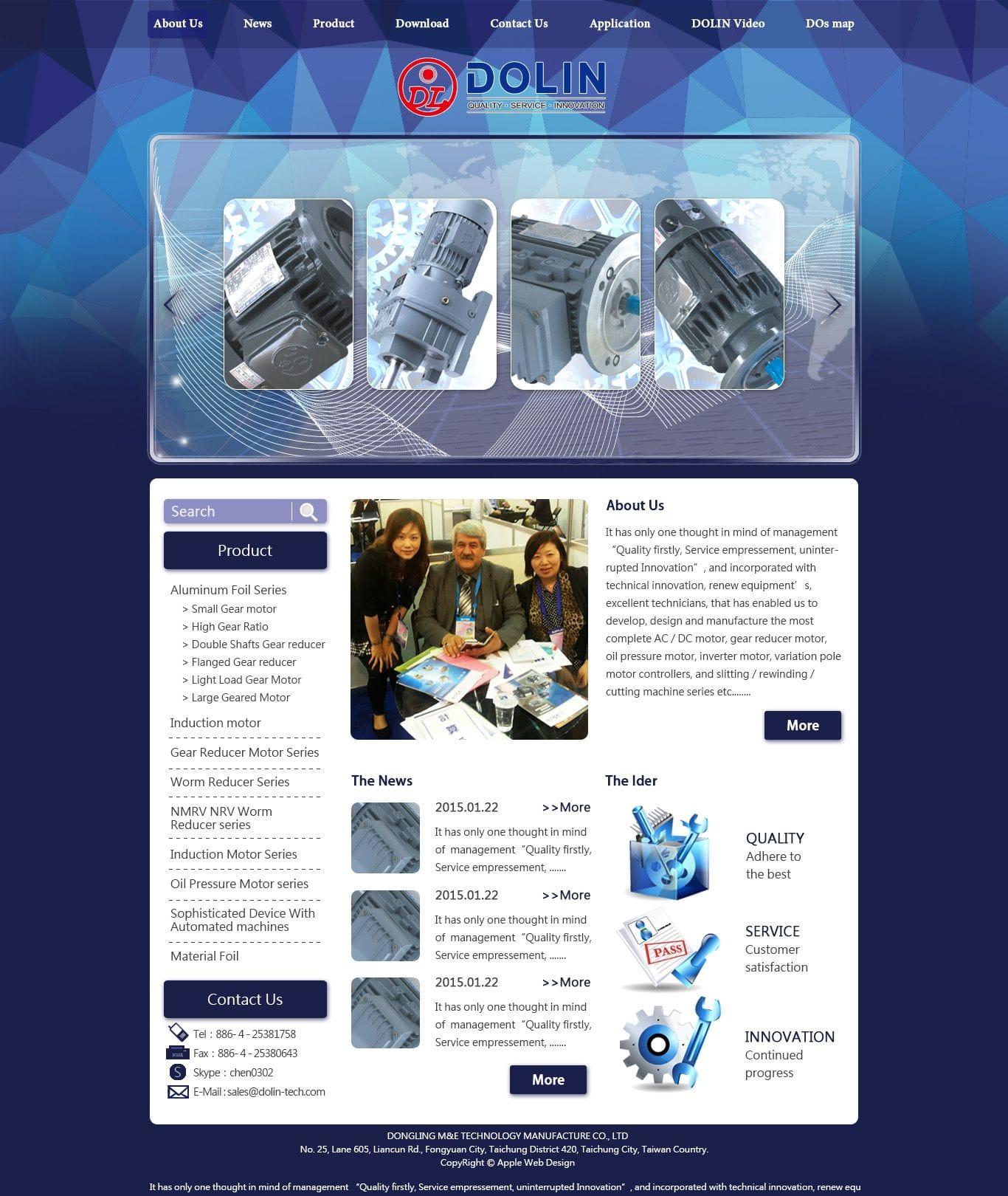 東菱機電科技製造有限公司網頁設計